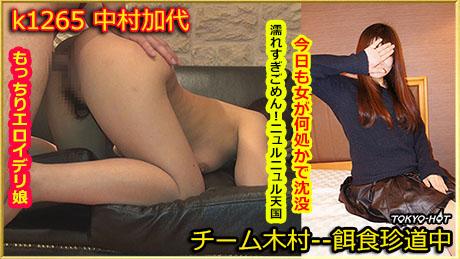 コチラをクリックして超過激な--餌食牝 中村加代--をご覧ください。