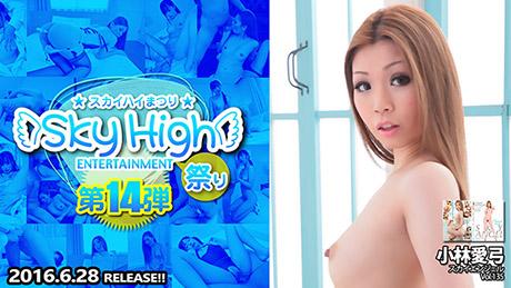 コチラをクリックして超過激なAV女優--小林愛弓--をご覧ください。