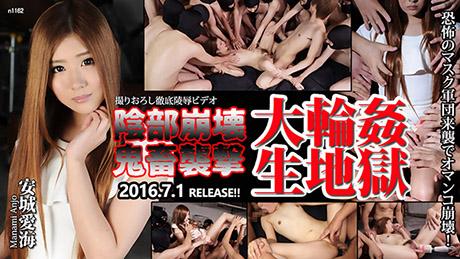コチラをクリックして超過激なAV女優--安城愛海--をご覧ください。